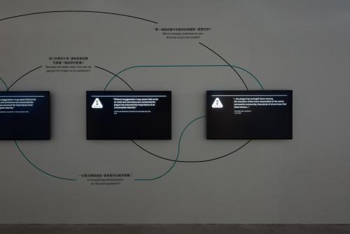 展覽場景:「疫症都市:既遠亦近」。